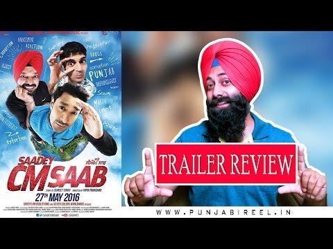 SAADEY CM SAAB Trailer Review & Reaction | Sanmeet Singh | Punjabi REEL