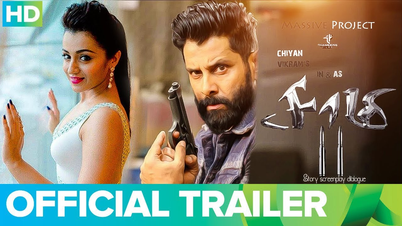 Saamy 2 Teaser Vikram OFFICIAL Video |Trisha| Saamy 2 trailer | Saamy2 teaser | Saamy 2 official