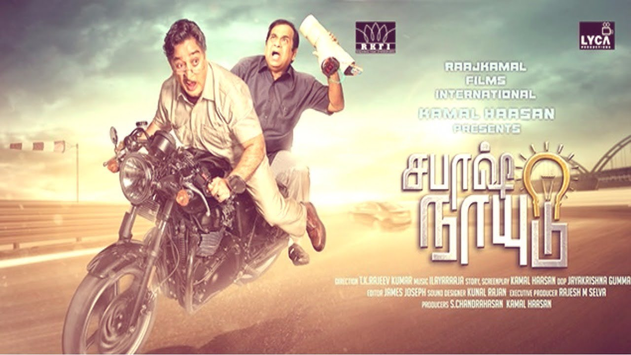Sabaash Naidu (2018) Official First Look-Teaser-Trailer | Kamal Haasan ,Shruti Haasan