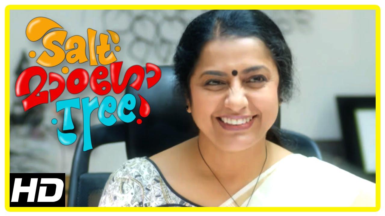 Salt Mango Tree Malayalam Movie Scenes | Suhasini counsels the parents | Biju Menon | Lakshmi Priyaa