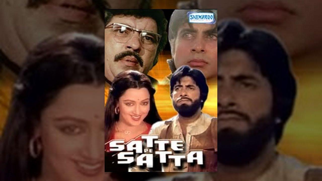 Satte Pe Satta (HD) - Hindi Full Movie - Amitabh Bachchan - Hema Malini - (With Eng Subtitles)