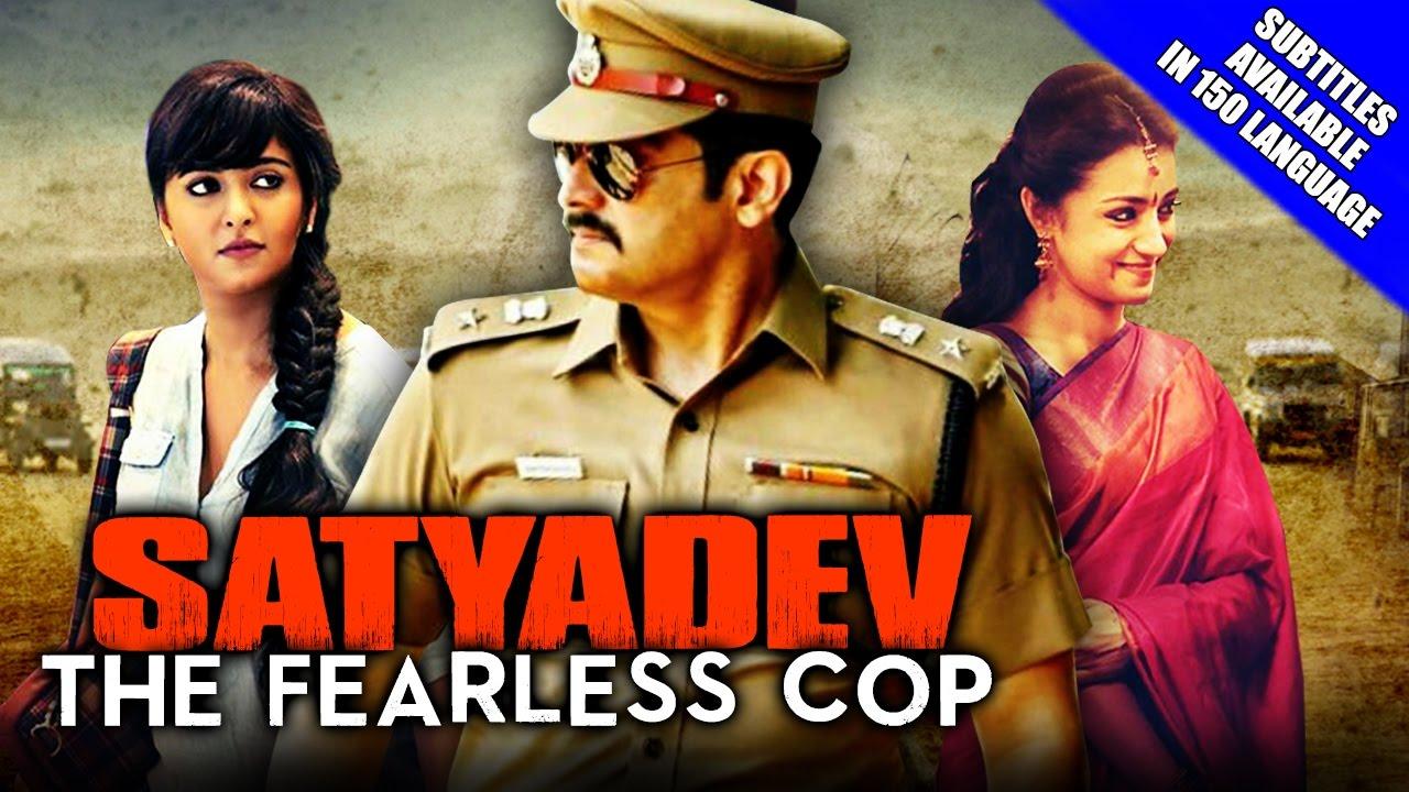Satyadev The Fearless Cop (Yennai Arindhaal) 2016 New Full Hindi Dubbed Movie | Ajith Kumar, Trisha