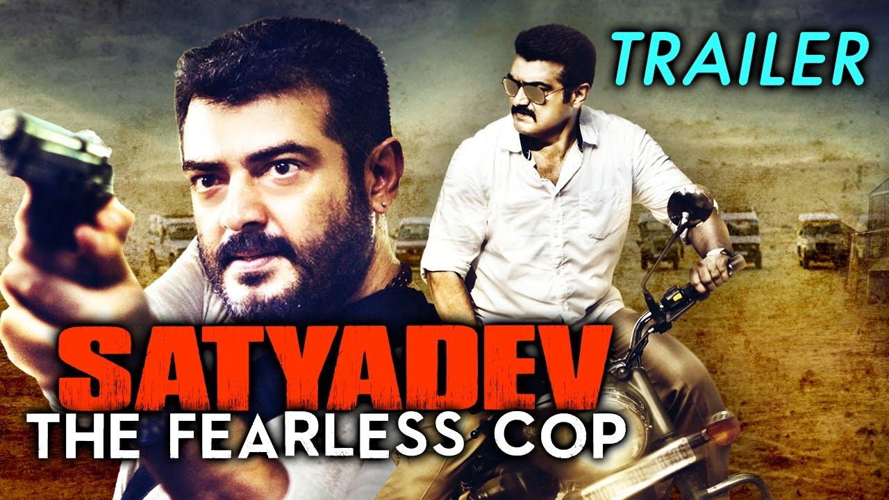 Satyadev The Fearless Cop (Yennai Arindhaal) 2016 Official Trailer   Ajith Kumar, Trisha