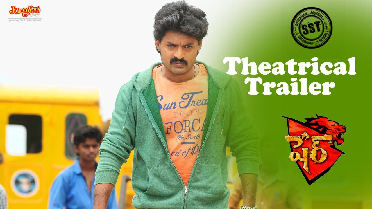 Sher Theatrical Trailer | Kalyan Ram | Sonal Chauhan | S.S.Thaman