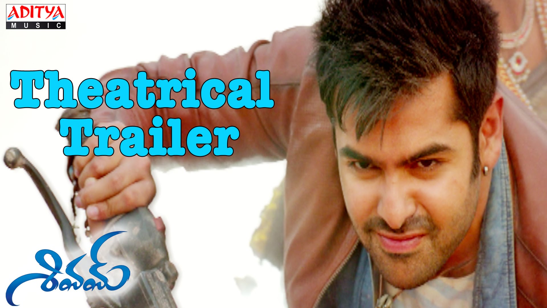 Shivam Movie Theatrical Trailer - Ram, Rashi Khanna, DSP