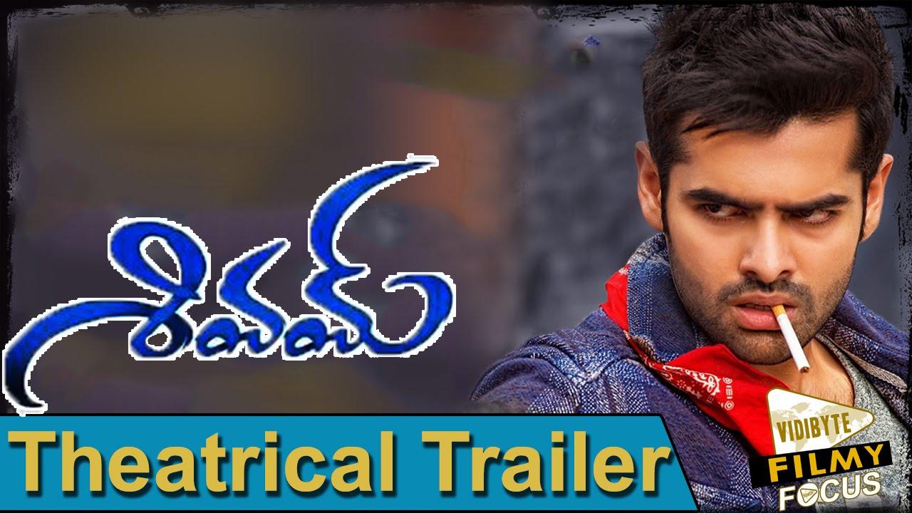 Shivam Telugu Movie Theatrical Trailer    Ram, Rashi Khanna, Devi Sri Prasad