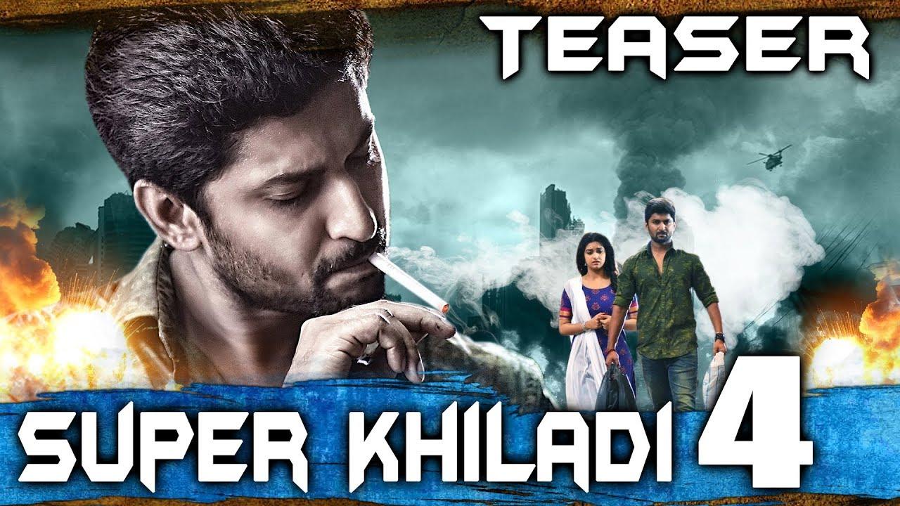 Super Khiladi 4 (Nenu Local) 2017 Official Teaser | Nani, Keerthy Suresh