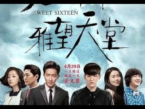 Sweet Sixteen: Xia You Qiao Mu (2016) FullMovie'English///