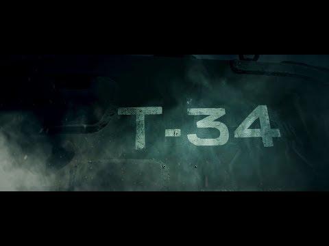 T-34 Teaser-Trailer (2018)