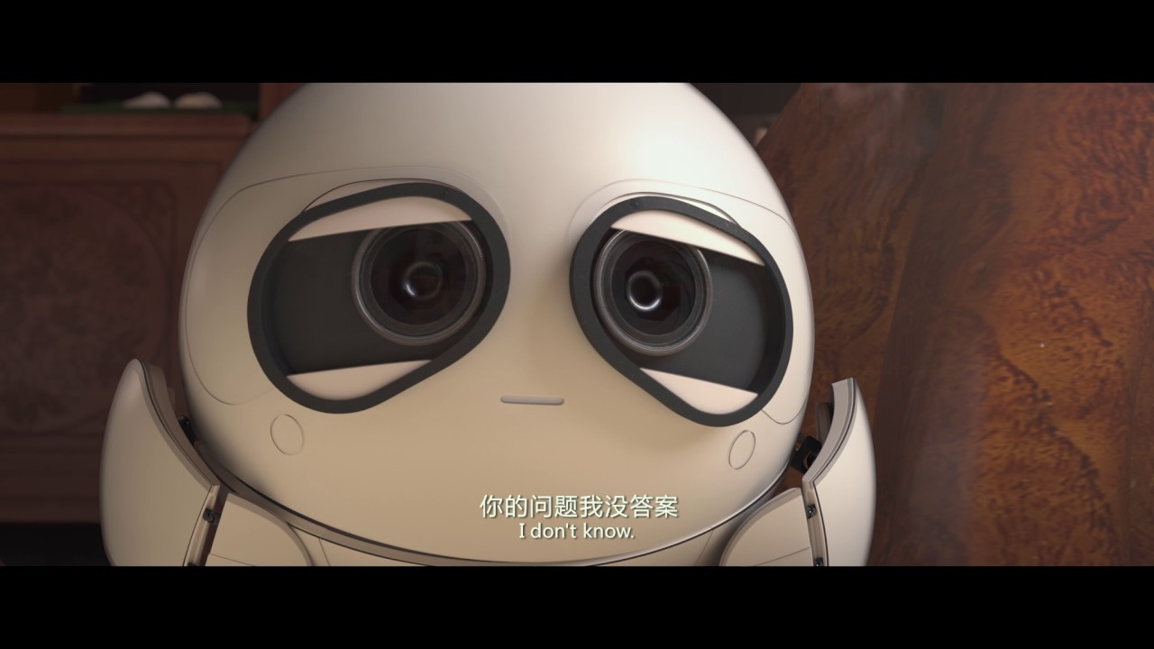 Tea Pets Offical Trailer 2