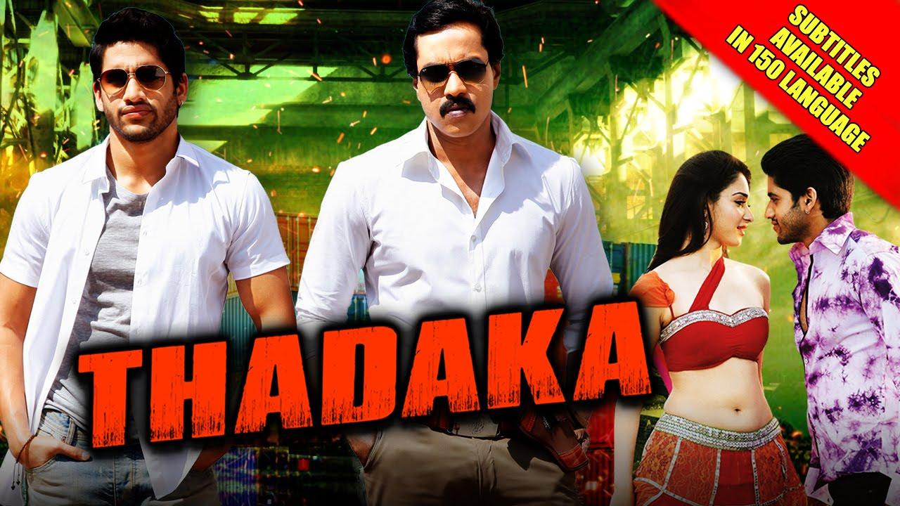 Thadaka (Tadakha) 2016 Full Hindi Dubbed Movie   Naga Chaitanya, Sunil, Tamannaah Bhatia