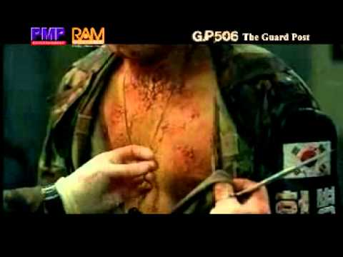 The Guard Post Trailer