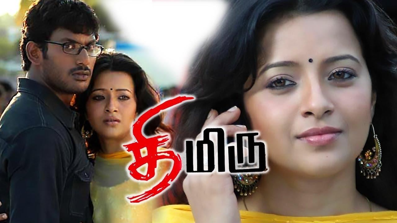 Thimiru Full Movie HD Quality   Vishal   Reema Sen   Sriya Reddy