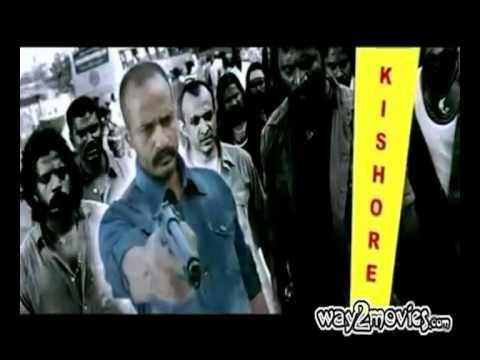 Thoranai Tamil Movie Trailer