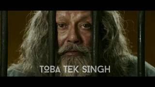 Toba Tek Singh Trailer (2016, India) Pankaj Kapur, Ketan Mehta, Manto (English)