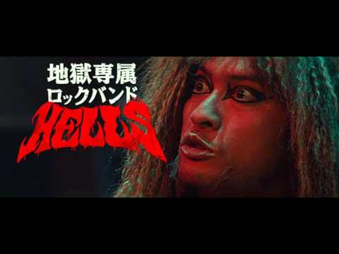 Too Young To Die (2016) Trailer #1 - Comedy Japanese Movie