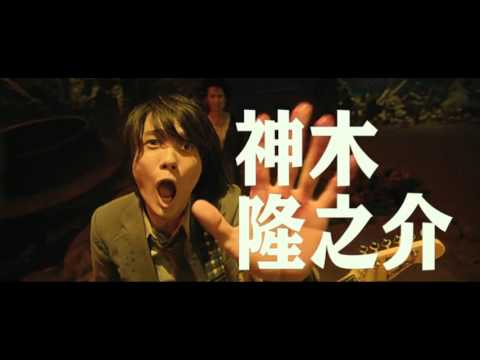 Too Young To Die (2016) Trailer #2 - Comedy Japanese Movie