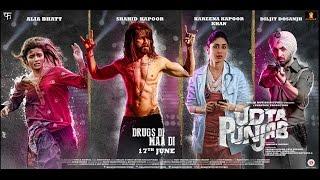 Udta Punjab  |  Official Trailer