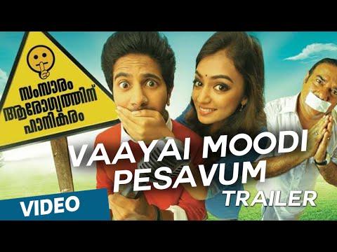 Vaayai Moodi Pesavum Official Theatrical Trailer