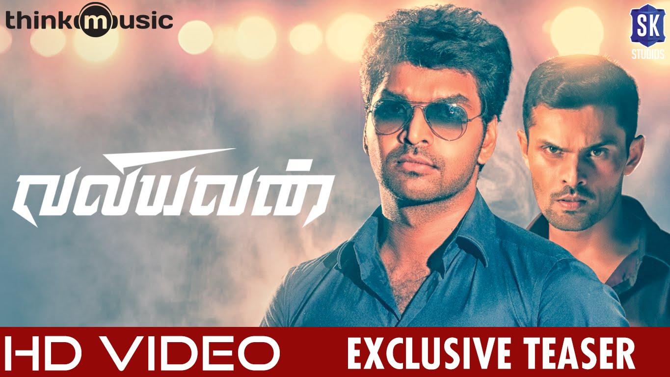 Valiyavan Teaser Video | Jai, Andrea Jeremiah | M.Saravanan | D.Imman | Latest Tamil Movie 2015