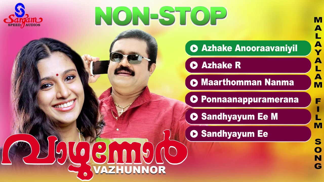 Vazhunnor | Malayalam Super Hit Movie Songs | Non Stop Romantic Hits | Suresh Gopi
