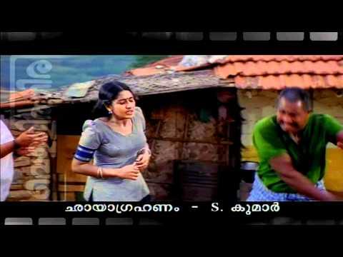 Vellithira - Official Trailer - 10 Sec