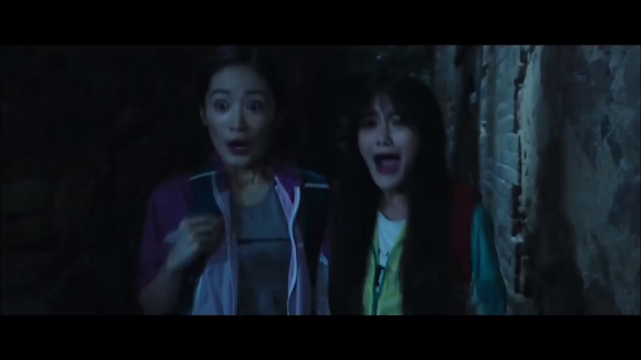 Visit the Widow Village in the Night (夜闯寡妇村, 2017) Daniella Wang horror trailer - HK trailer NEW