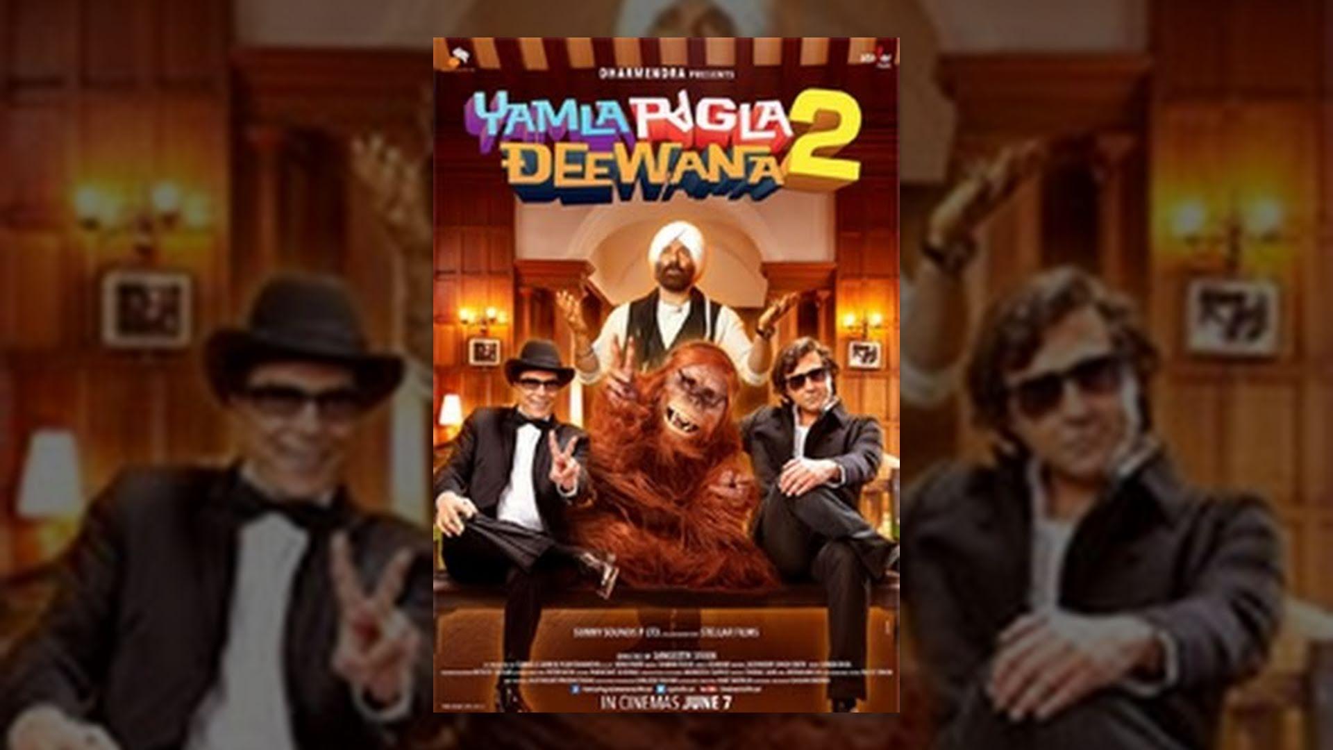 Yamla Pagla Deewana 2 (With English Subtitles)