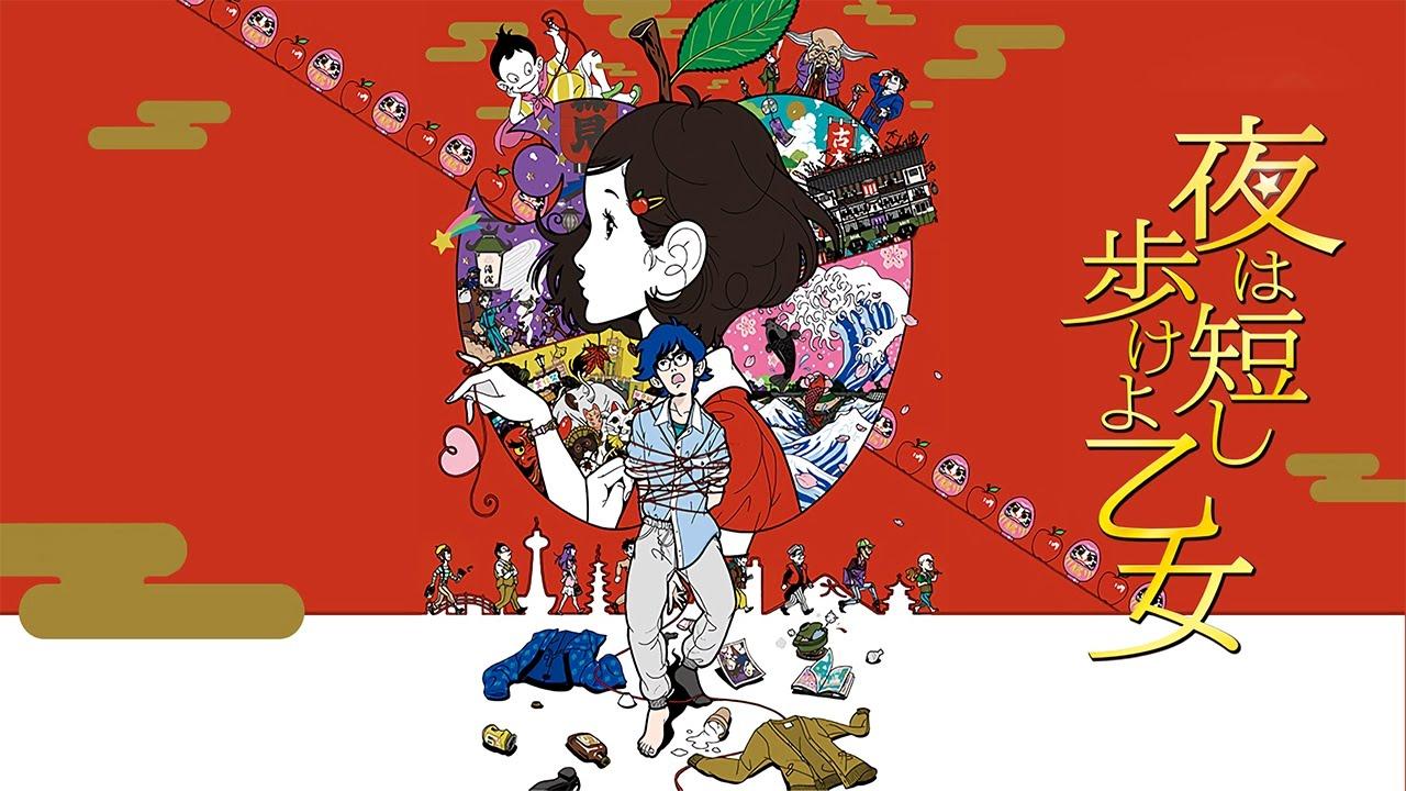 Yoru wa Mijikashi Aruke yo Otome Theme Song『ASIAN KUNG-FU GENERATION - Kouya wo Aruke』