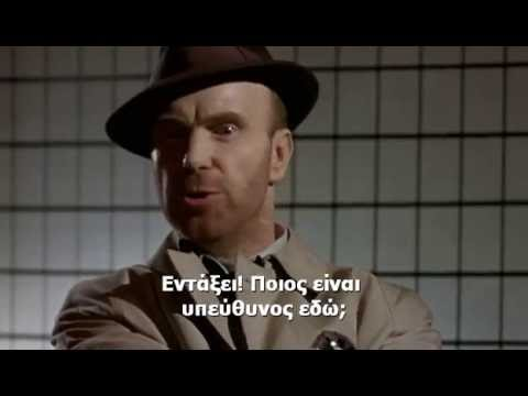 Zen Noir (2004) greek subtitles