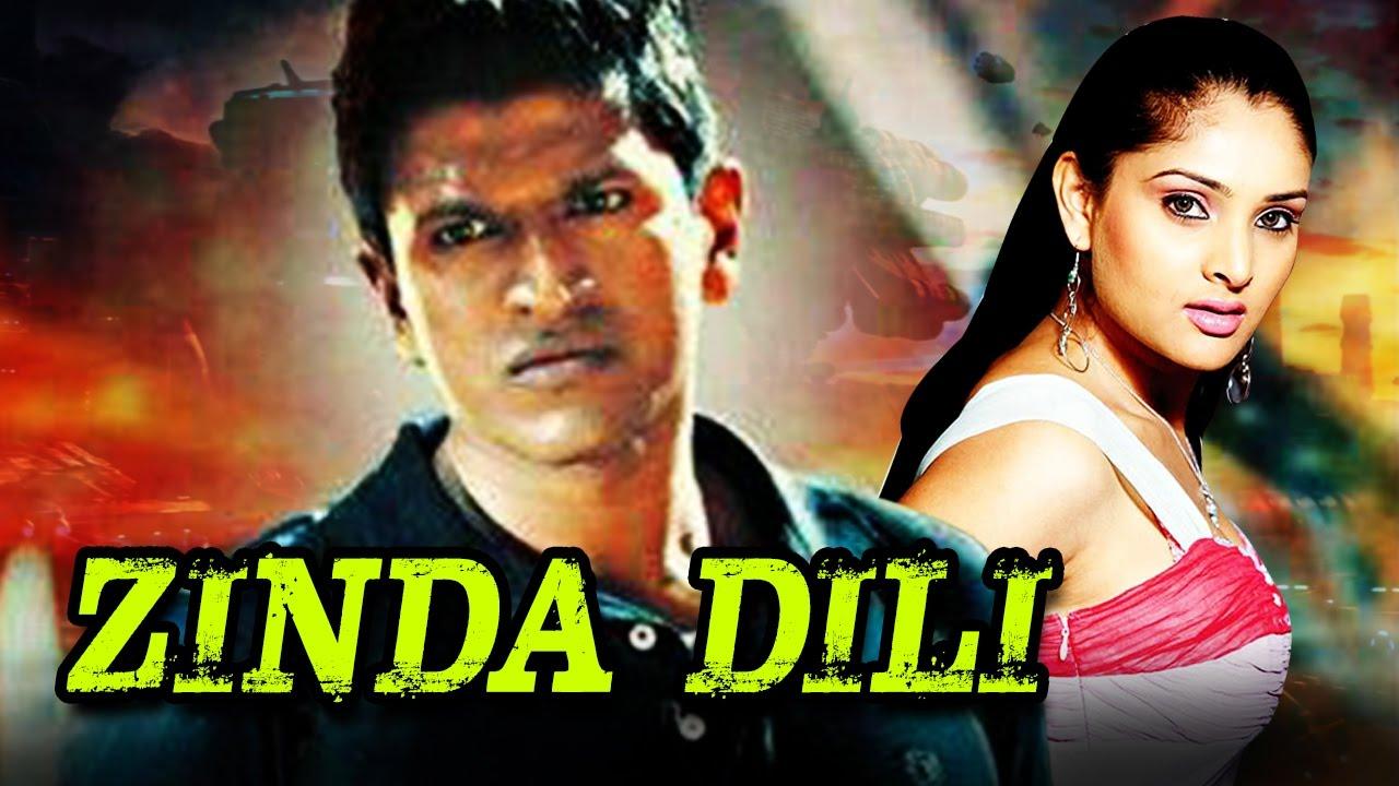 Zinda Dili (Arasu) 2017 Full Hindi Dubbed Movie | Puneet Rajkumar, Ramya, Meera Jasmine